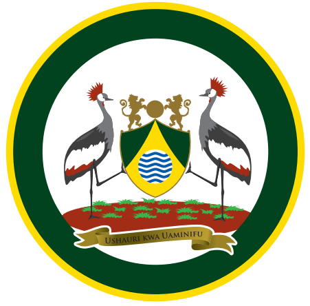 cropped-Nairobi_City_Logo.png